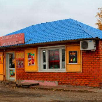 магазин остановочный павильон ИП Бикбаева Р.Ф.