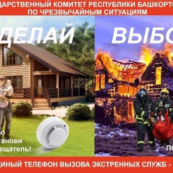 Постер Сделай выбор